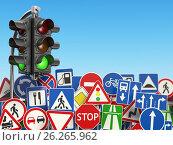 Купить «Traffic road signs on the sky background.», фото № 26265962, снято 8 июля 2020 г. (c) Maksym Yemelyanov / Фотобанк Лори