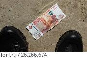Неожиданная находка пяти тысяч рублей на трамвайной остановке. Стоковое фото, фотограф Kostin sergey aleksandrovich / Фотобанк Лори