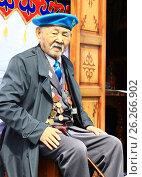 Ветеран на празднике Единства народа Казахстана (2017 год). Редакционное фото, фотограф Владимир Абакумов / Фотобанк Лори