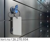 Safe deposit boxes and key. Стоковая иллюстрация, иллюстратор Алексей Романенко / Фотобанк Лори