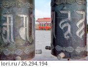 Молитвенные барабаны с мантрами и ваджрами рядом с храмом Сякюсн - Сюме. Элиста (2008 год). Стоковое фото, фотограф Румянцева Наталия / Фотобанк Лори