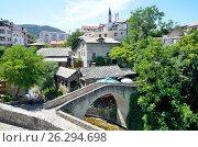 Купить «Босния и Герцеговина, древний мост в городе Мостар», фото № 26294698, снято 18 января 2018 г. (c) Овчинникова Ирина / Фотобанк Лори