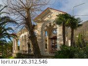 Купить «Абхазия, Город Гагра. Колоннада», фото № 26312546, снято 3 января 2017 г. (c) Валерий Ситников / Фотобанк Лори