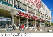 Центральный дом художника. Улица Крымский Вал, 10. Москва (2017 год). Редакционное фото, фотограф Виктор Тараканов / Фотобанк Лори