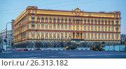 Здание ФСБ России на Лубянской площади, Москва, фото № 26313182, снято 14 мая 2017 г. (c) Виктор Тараканов / Фотобанк Лори