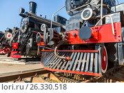Купить «Железнодорожная техника. Старинные советские паровозы.», фото № 26330518, снято 29 апреля 2017 г. (c) FotograFF / Фотобанк Лори