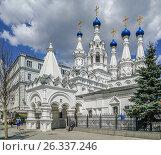 Купить «Храм Рождества Пресвятой Богородицы в Путинках. Москва», эксклюзивное фото № 26337246, снято 18 мая 2017 г. (c) Виктор Тараканов / Фотобанк Лори