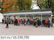 Купить «Петергоф, автоматические билетные кассы», эксклюзивное фото № 26338790, снято 25 сентября 2016 г. (c) Константин Косов / Фотобанк Лори