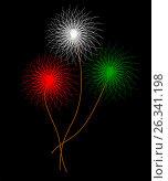 Still life (Bouquet of flowers) Стоковая иллюстрация, иллюстратор vladimir vershvovski (Владимир Вершвовский) / Фотобанк Лори