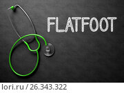 Купить «Flatfoot on Chalkboard. 3D Illustration.», иллюстрация № 26343322 (c) Илья Урядников / Фотобанк Лори