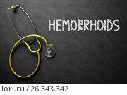 Hemorrhoids Concept on Chalkboard. 3D Illustration. Стоковая иллюстрация, иллюстратор Илья Урядников / Фотобанк Лори