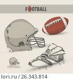 Sports equipment for American football. Стоковая иллюстрация, иллюстратор Юлия Дакалова / Фотобанк Лори