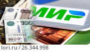 Купить «Платёжная система «Мир»», фото № 26344998, снято 29 сентября 2015 г. (c) Сергеев Валерий / Фотобанк Лори