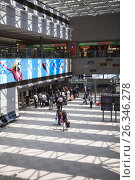 Купить «Зона ожидания и отправления в международном аэропорту Нарита. Выходы к воротам посадки. Япония», фото № 26346278, снято 16 апреля 2013 г. (c) Кекяляйнен Андрей / Фотобанк Лори