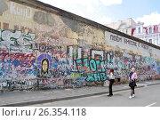 Купить «Москва. «Стена Цоя» в Кривоарбатском переулке», эксклюзивное фото № 26354118, снято 22 мая 2017 г. (c) Илюхина Наталья / Фотобанк Лори