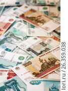Купить «Российские рубли», фото № 26359038, снято 9 мая 2013 г. (c) Александр Гаценко / Фотобанк Лори