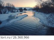 Купить «Зимний пейзаж», фото № 26360966, снято 26 февраля 2017 г. (c) Валерий Боярский / Фотобанк Лори