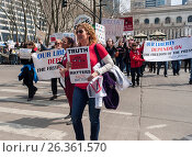 Купить «Activists rally in Bryant Park in New York prior to marching to the New York Times building in midtown Manhattan on Saturday, March 25, 2017. The rally...», фото № 26361570, снято 25 марта 2017 г. (c) age Fotostock / Фотобанк Лори