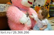 Купить «Happy baby in her favorite house», видеоролик № 26366266, снято 22 мая 2017 г. (c) Константин Мерцалов / Фотобанк Лори