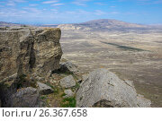 Купить «Panoramic view of Gobustan from Kichikdash mountain. Azerbaijan», фото № 26367658, снято 26 апреля 2017 г. (c) Аркадий Захаров / Фотобанк Лори