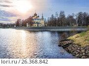 Купить «Рассвет на Волге в Угличе. Dawn on the Volga river in Uglich», фото № 26368842, снято 8 мая 2017 г. (c) Baturina Yuliya / Фотобанк Лори