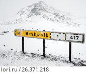 Купить «Icelandic road sign with direction to Reykjavik», фото № 26371218, снято 3 апреля 2017 г. (c) EugeneSergeev / Фотобанк Лори