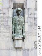 Скульптура поэта Паруйра Севака у средней школы № 123 города Еревана Армения, фото № 26371514, снято 3 мая 2017 г. (c) Эдуард Паравян / Фотобанк Лори