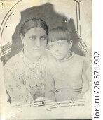 1946 год, Портрет. Редакционное фото, фотограф Сергей Костин / Фотобанк Лори