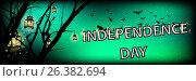 Купить «Independence day usa, vector. Illustration for your design.», иллюстрация № 26382694 (c) Глазкова Ксения / Фотобанк Лори