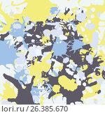 Купить «Желтые синие серые краски брызги фон квадрат. Yellow blue grey ink splashes background square», иллюстрация № 26385670 (c) TasiPas / Фотобанк Лори
