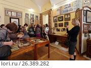 People in the Pushkin House, St. Petersburg, Russia, фото № 26389282, снято 24 марта 2016 г. (c) Лиляна Виноградова / Фотобанк Лори