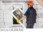 Купить «Installation of plastic windows», фото № 26390542, снято 8 декабря 2015 г. (c) Myroslav Kuchynskyi / Фотобанк Лори