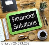 Купить «Small Chalkboard with Financial Solutions Concept. 3D», иллюстрация № 26393258 (c) Илья Урядников / Фотобанк Лори