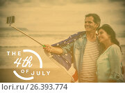 Composite image of colorful happy 4th of july text against white background. Стоковое фото, агентство Wavebreak Media / Фотобанк Лори