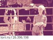 Купить «woman farmer with spade», фото № 26396198, снято 23 июля 2018 г. (c) Яков Филимонов / Фотобанк Лори