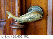 Купить «Door handle in form of a fish, Ursuline convent, Germany, Rhineland-Palatinate, Ahrweiler, Bad Neuenahr-Ahrweiler», фото № 26405102, снято 7 апреля 2016 г. (c) age Fotostock / Фотобанк Лори