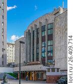 Купить «Москва, улица Рождественка,6. Центральный дом работников искусств (ЦДРИ)», эксклюзивное фото № 26409714, снято 22 мая 2017 г. (c) Виктор Тараканов / Фотобанк Лори