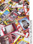 Купить «New York - MARCH 7, 2017: US magazines on March 7 in New York, U», фото № 26410570, снято 7 марта 2017 г. (c) Elnur / Фотобанк Лори
