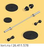 Flat design elements for gym and fitness in 3D, vector illustration. Стоковая иллюстрация, иллюстратор Купченко Евгений / Фотобанк Лори