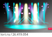Scene illumination show on transparency background. Стоковая иллюстрация, иллюстратор Олеся Каракоця / Фотобанк Лори