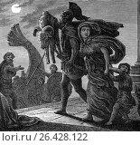 Купить «Jason and Medea or Medeia, Greek mythology.», фото № 26428122, снято 4 мая 2017 г. (c) age Fotostock / Фотобанк Лори