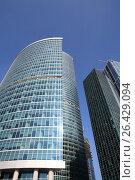 Купить «Офисное здание москва сити на фоне синего неба», фото № 26429094, снято 25 сентября 2008 г. (c) Valeriy Novikov / Фотобанк Лори