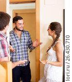 Купить «Happy guest saying hello», фото № 26430710, снято 18 июля 2015 г. (c) Яков Филимонов / Фотобанк Лори