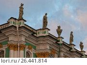 Купить «Санкт-Петербург. Скульптуры на крыше Зимнего дворца (Эрмитажа)», эксклюзивное фото № 26441814, снято 21 мая 2017 г. (c) Литвяк Игорь / Фотобанк Лори