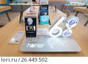 Купить «Honor 6x smartphone for sale», фото № 26449502, снято 13 марта 2017 г. (c) Александр Подшивалов / Фотобанк Лори