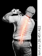 Купить «Digitally generated image of golfer», фото № 26451422, снято 28 марта 2020 г. (c) Wavebreak Media / Фотобанк Лори