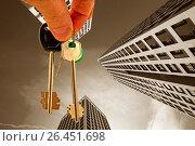 Ключи от квартиры на фоне новых высотных домов. Стоковое фото, фотограф Сергеев Валерий / Фотобанк Лори