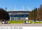 """Купить «""""Санкт-Петербург Арена"""", (бывший """"Зенит-Арена"""") на Крестовском острове. Санкт-Петербург», фото № 26454266, снято 4 июня 2017 г. (c) Сергей Афанасьев / Фотобанк Лори"""