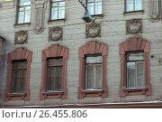Купить «ST. PETERSBURG, RUSSIA - 10 JANUARY 2016: Nabokov House is the house in Saint Petersburg with the modern street number of 47 Great Morskaya Street. Since April 1998 the first floor is occupied by the Nabokov Museum», фото № 26455806, снято 10 января 2016 г. (c) Ольга Визави / Фотобанк Лори