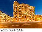 Купить «Baku - MAY 27, 2015: Heydar Aliyev fund HQ on May 27 in Baku, Az», фото № 26457866, снято 27 мая 2015 г. (c) Elnur / Фотобанк Лори